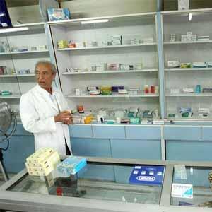medicina-en-palestina